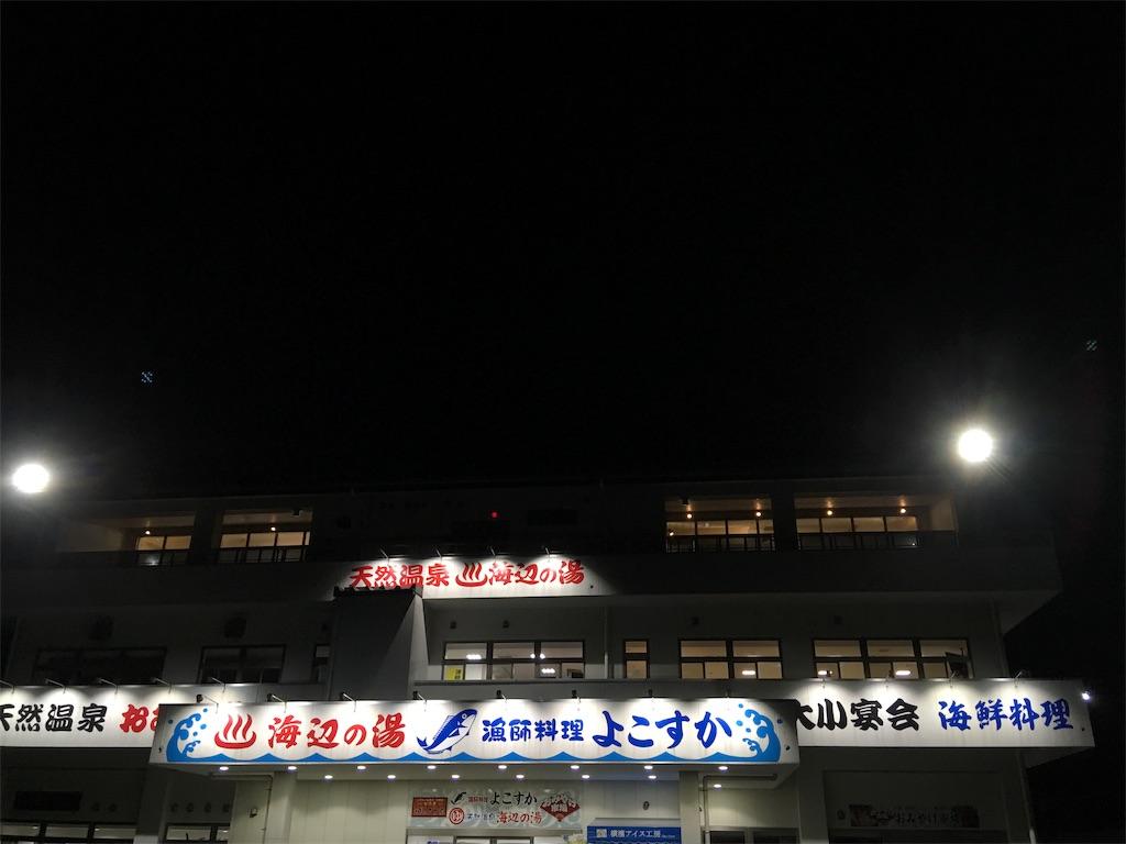 f:id:tsubasaichijo:20190417022202j:image