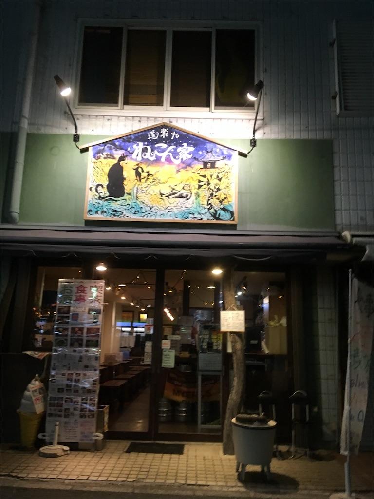 f:id:tsubasaichijo:20190428024040j:image