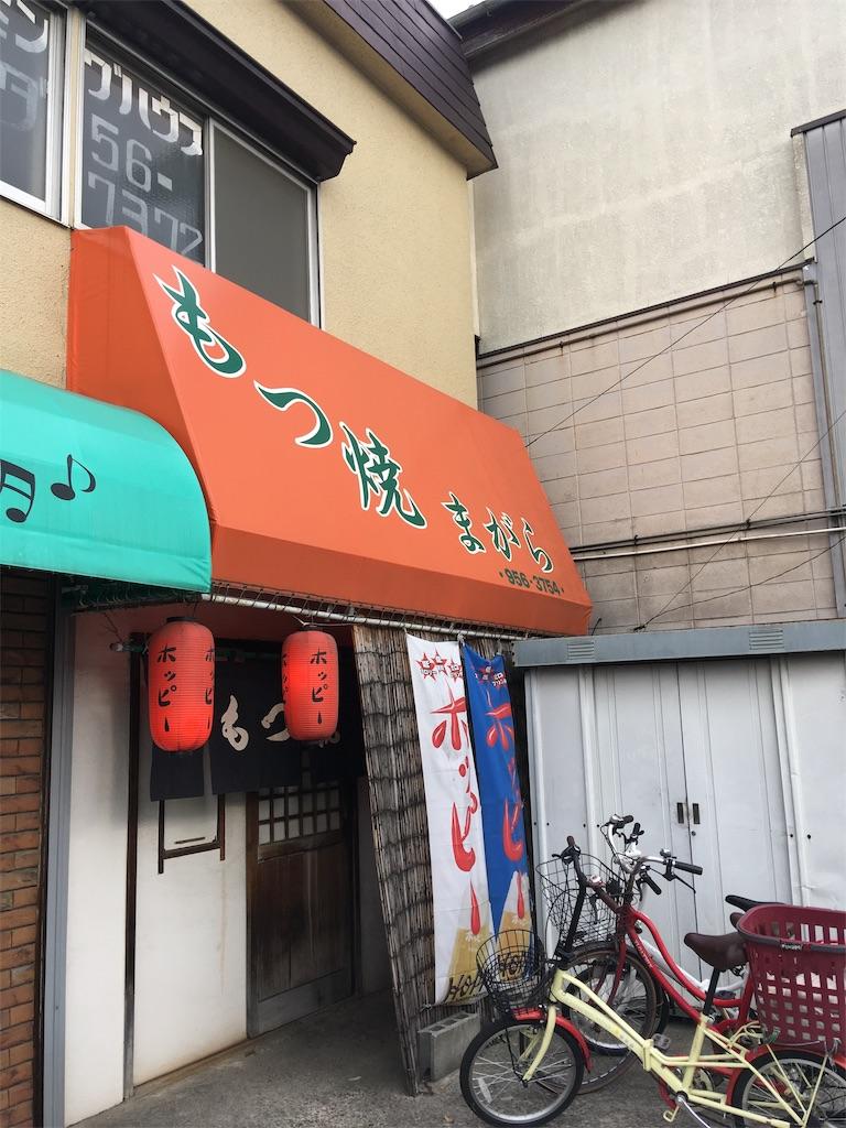f:id:tsubasaichijo:20190602005538j:image