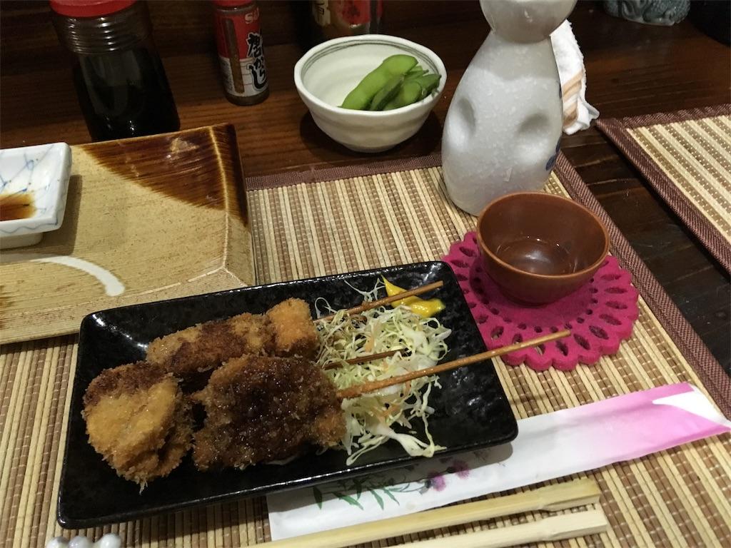 f:id:tsubasaichijo:20190614160139j:image