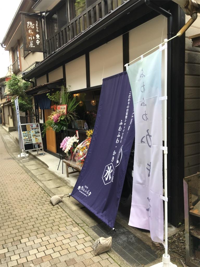 f:id:tsubasaichijo:20190615011604j:image