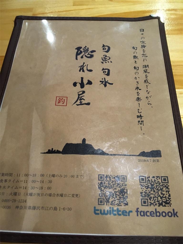 f:id:tsubasaichijo:20190615011607j:image