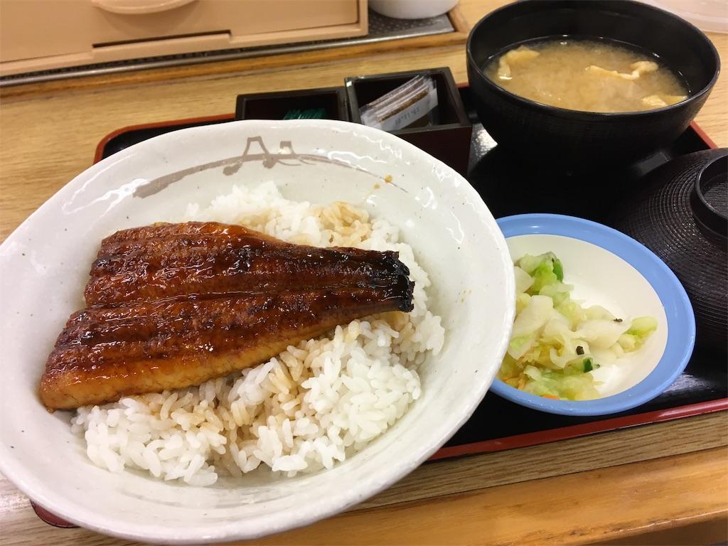 f:id:tsubasaichijo:20190710105749j:image