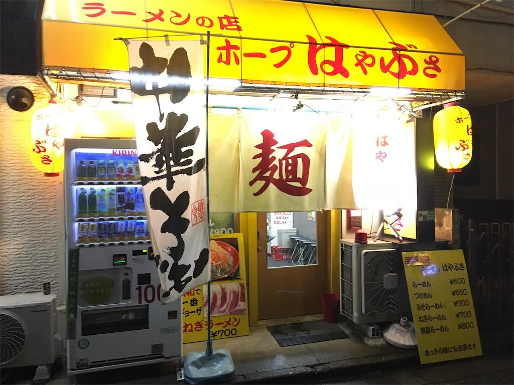 f:id:tsubasaichijo:20190717104642j:image