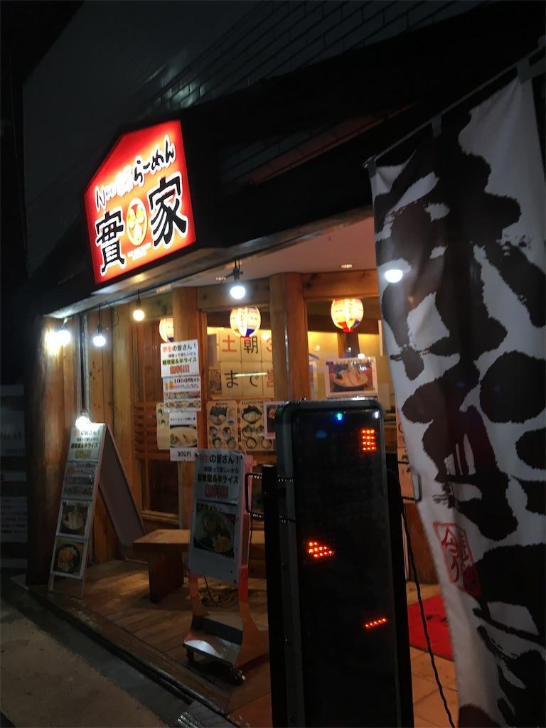 f:id:tsubasaichijo:20190720030750j:image