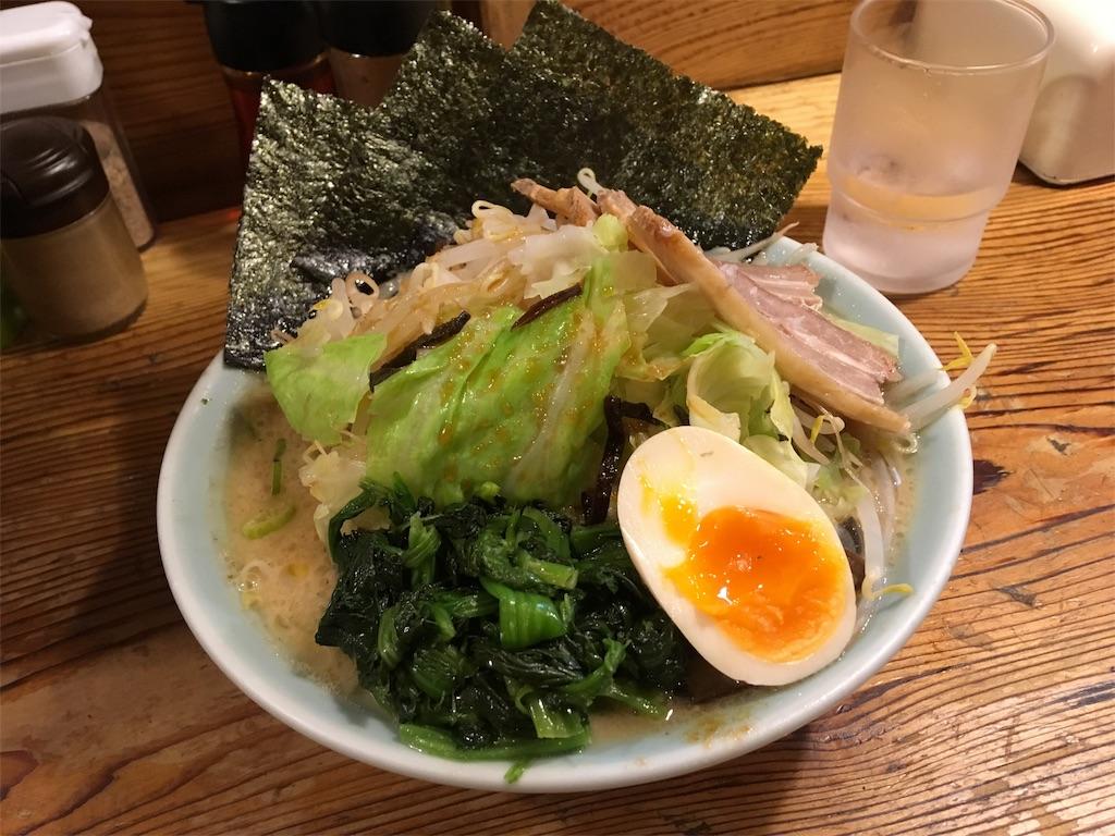 f:id:tsubasaichijo:20190720030759j:image