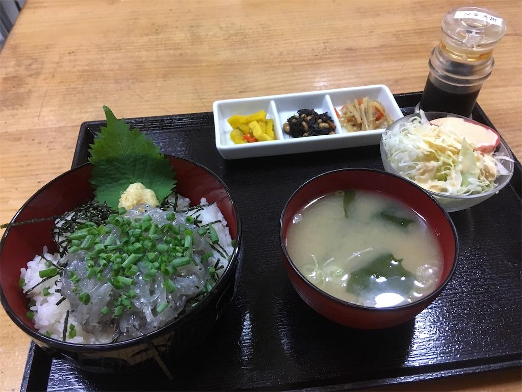 f:id:tsubasaichijo:20190722112712j:image