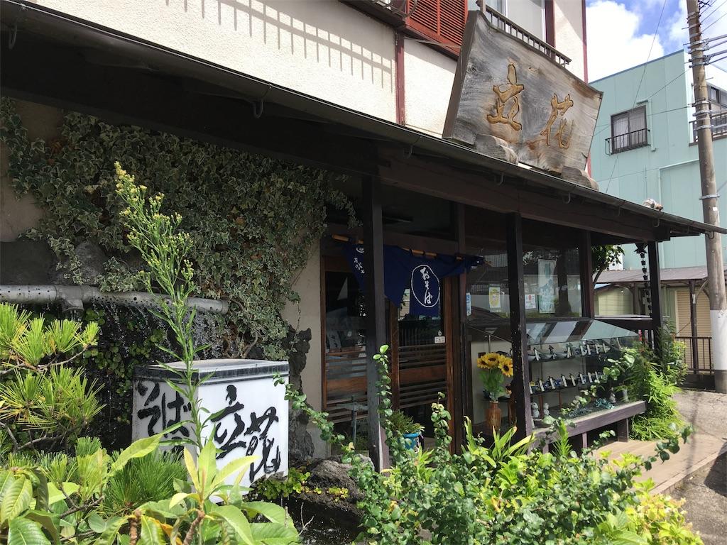 f:id:tsubasaichijo:20190815091734j:image