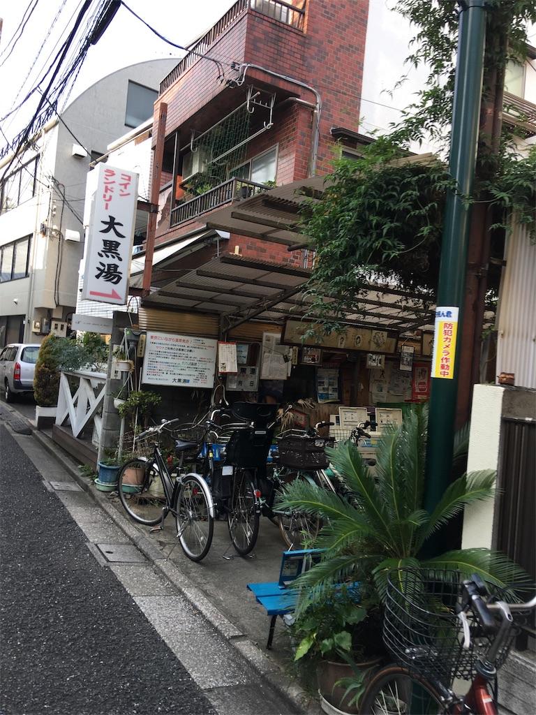 f:id:tsubasaichijo:20190826024646j:image