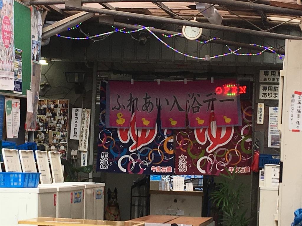 f:id:tsubasaichijo:20190826024655j:image