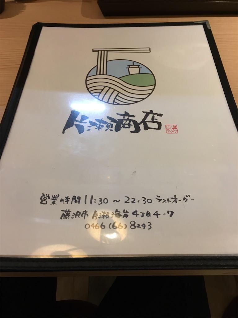 f:id:tsubasaichijo:20190919054926j:image