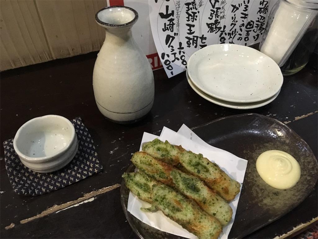 f:id:tsubasaichijo:20190919054948j:image