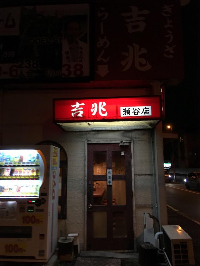 f:id:tsubasaichijo:20190919055011j:image
