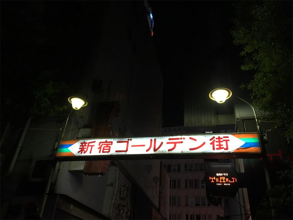 f:id:tsubasaichijo:20190921073043j:image