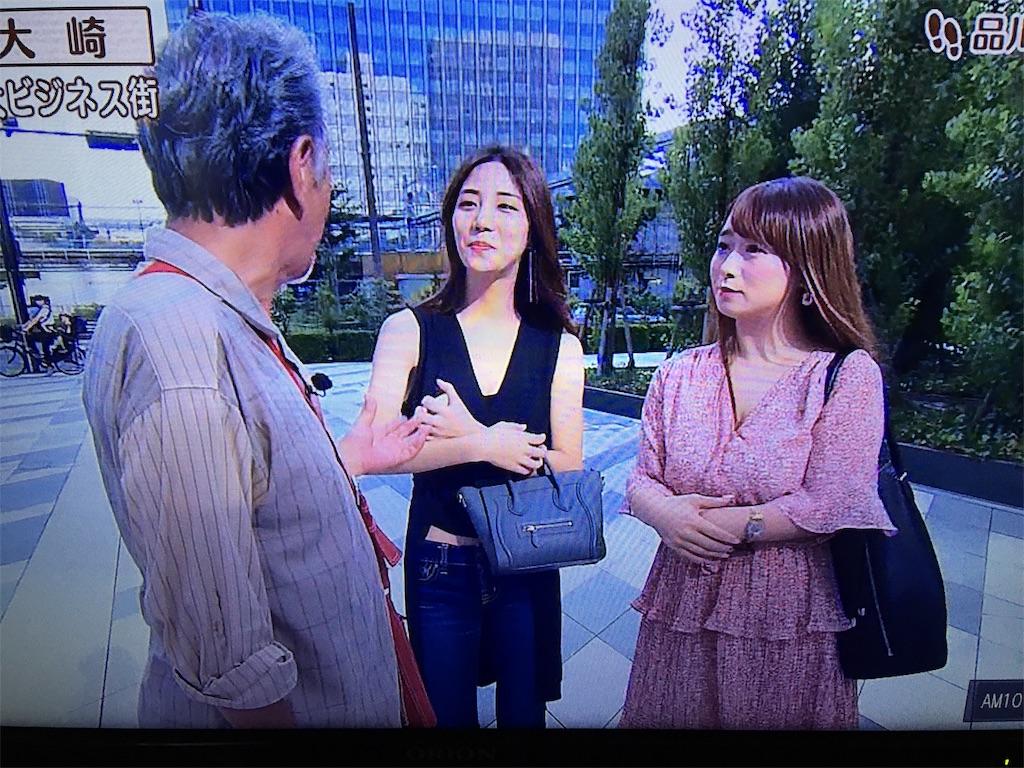 f:id:tsubasaichijo:20191011103145j:image