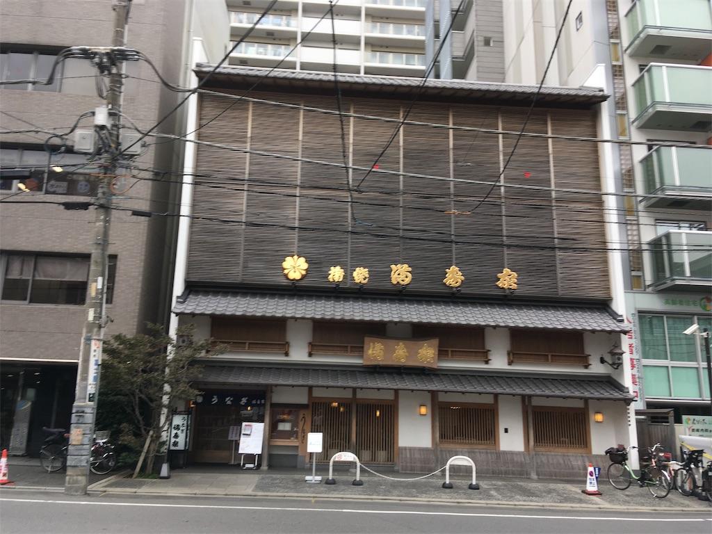 f:id:tsubasaichijo:20191016144912j:image