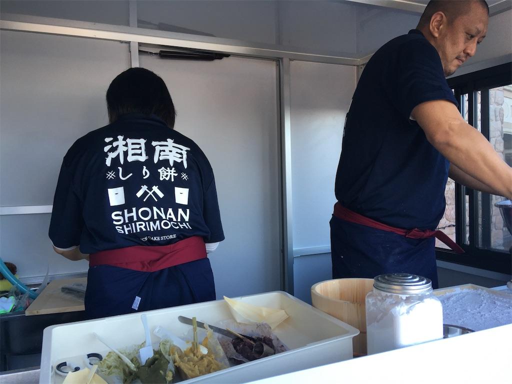 f:id:tsubasaichijo:20191119132440j:image