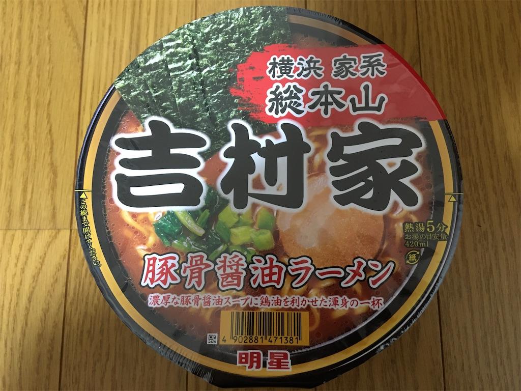 f:id:tsubasaichijo:20191206010045j:image