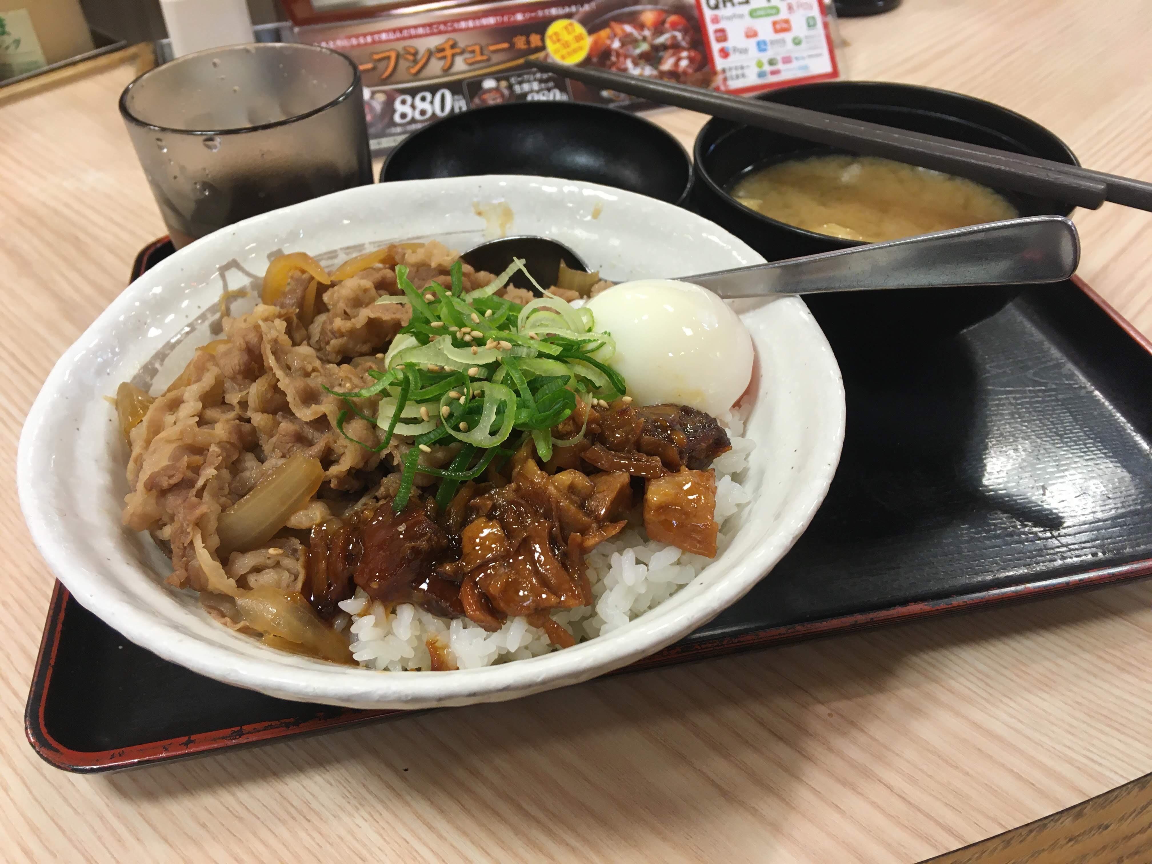f:id:tsubasaichijo:20200111165454j:image