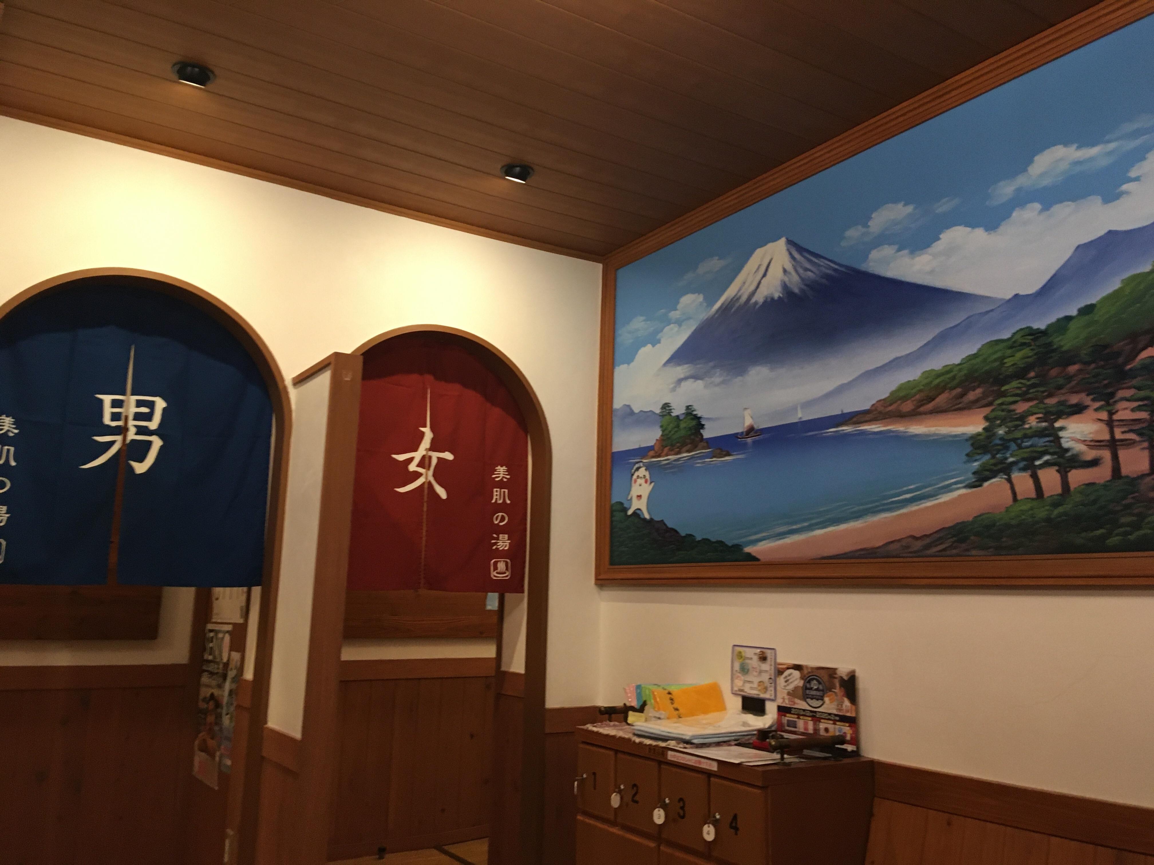 f:id:tsubasaichijo:20200222232645j:image