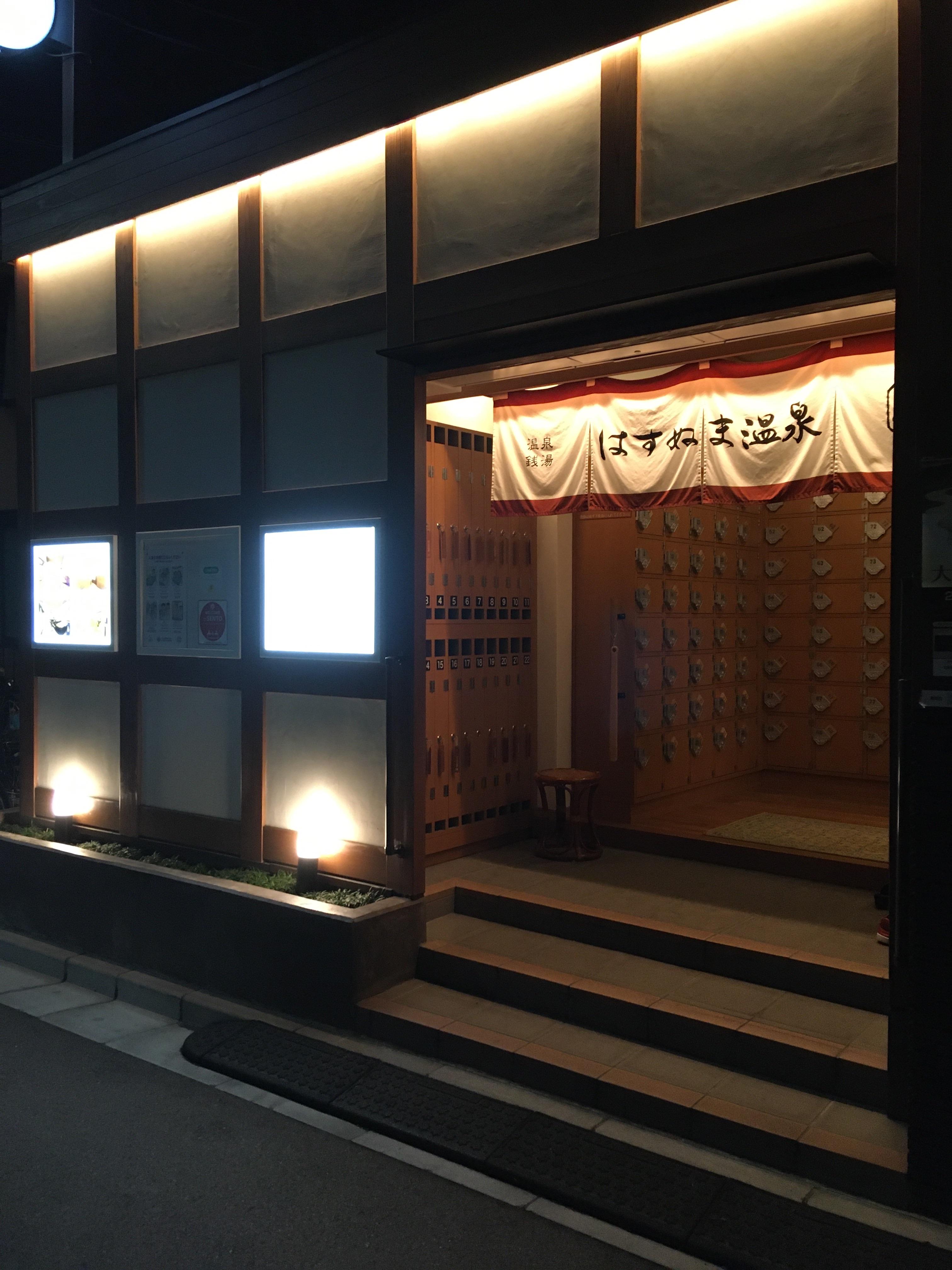 f:id:tsubasaichijo:20200222232739j:image