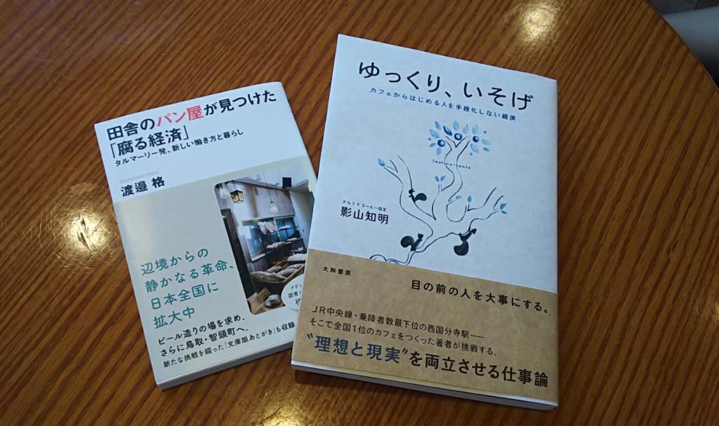 f:id:tsubasakato:20170624084528j:plain