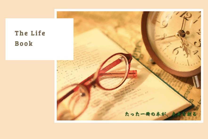 f:id:tsubasakato:20180315191913j:plain