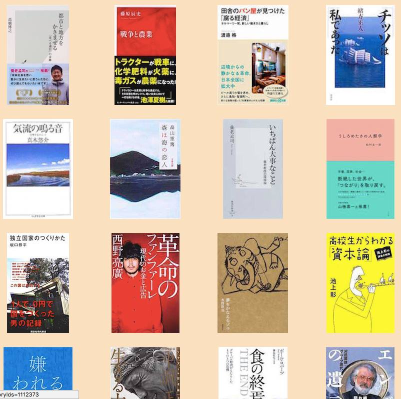 f:id:tsubasakato:20180315191945j:plain