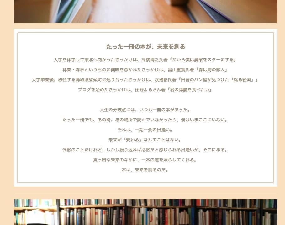 f:id:tsubasakato:20180315192058j:plain