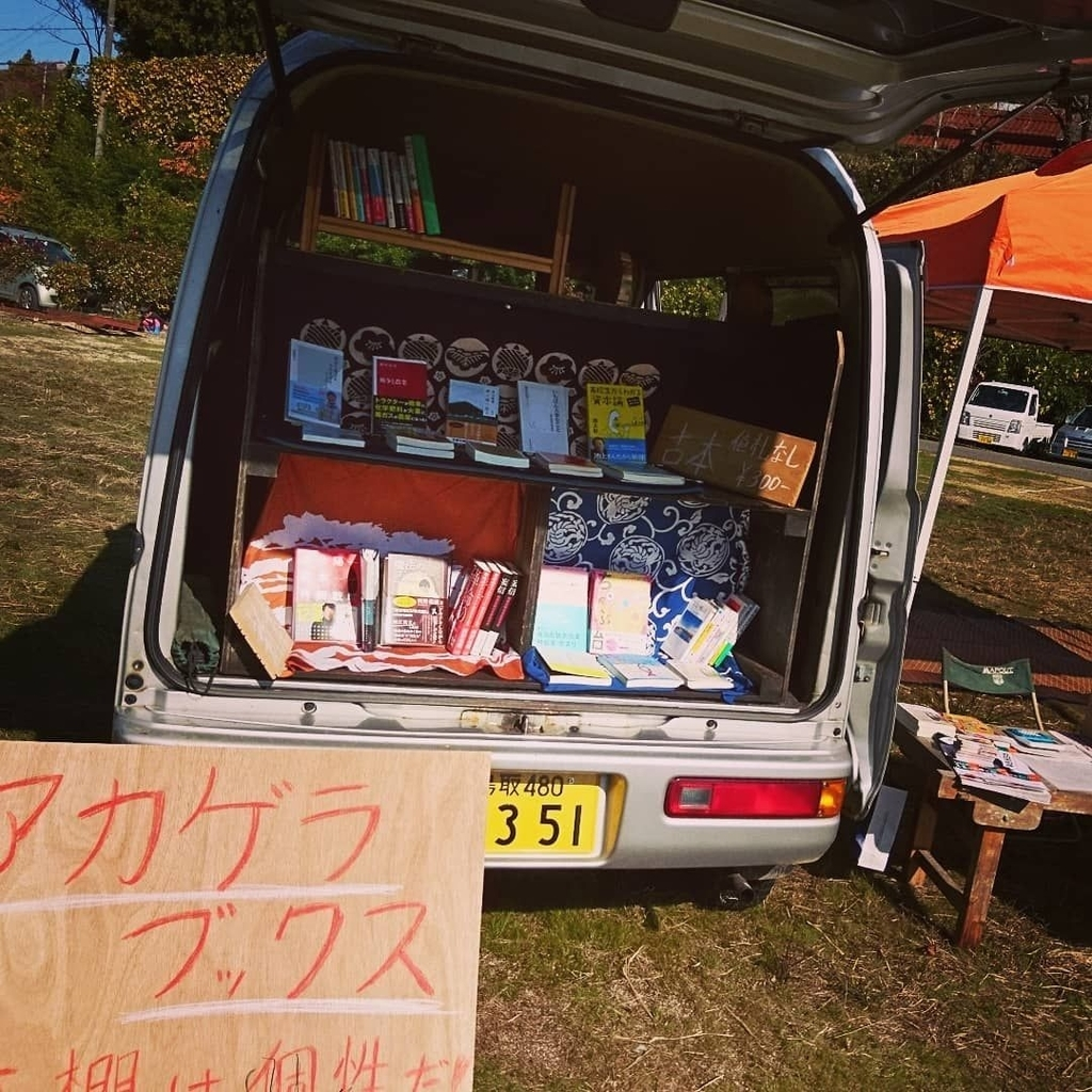 f:id:tsubasakato:20181112182602j:plain