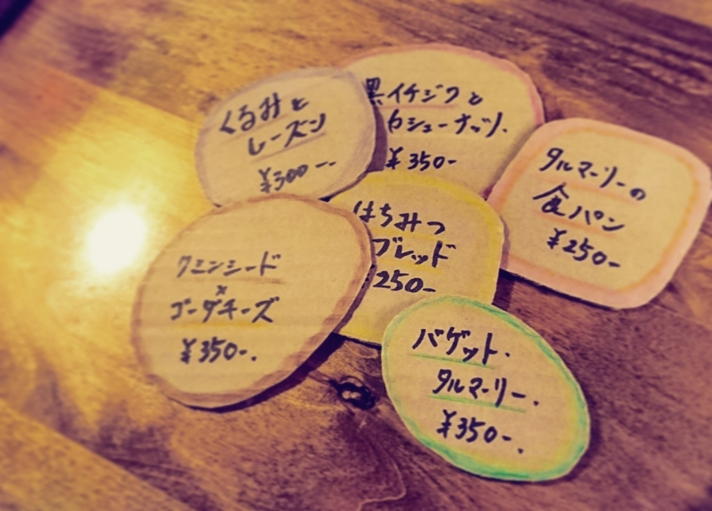 f:id:tsubasakato:20181112184138j:plain