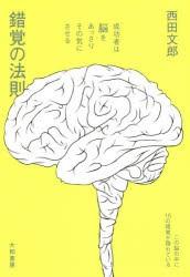 f:id:tsubasamiyauchi:20170218194326j:plain