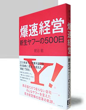 f:id:tsubasamiyauchi:20170718230316j:plain