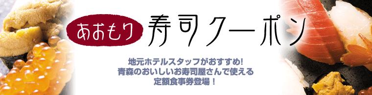f:id:tsubasanano:20160711093924p:plain