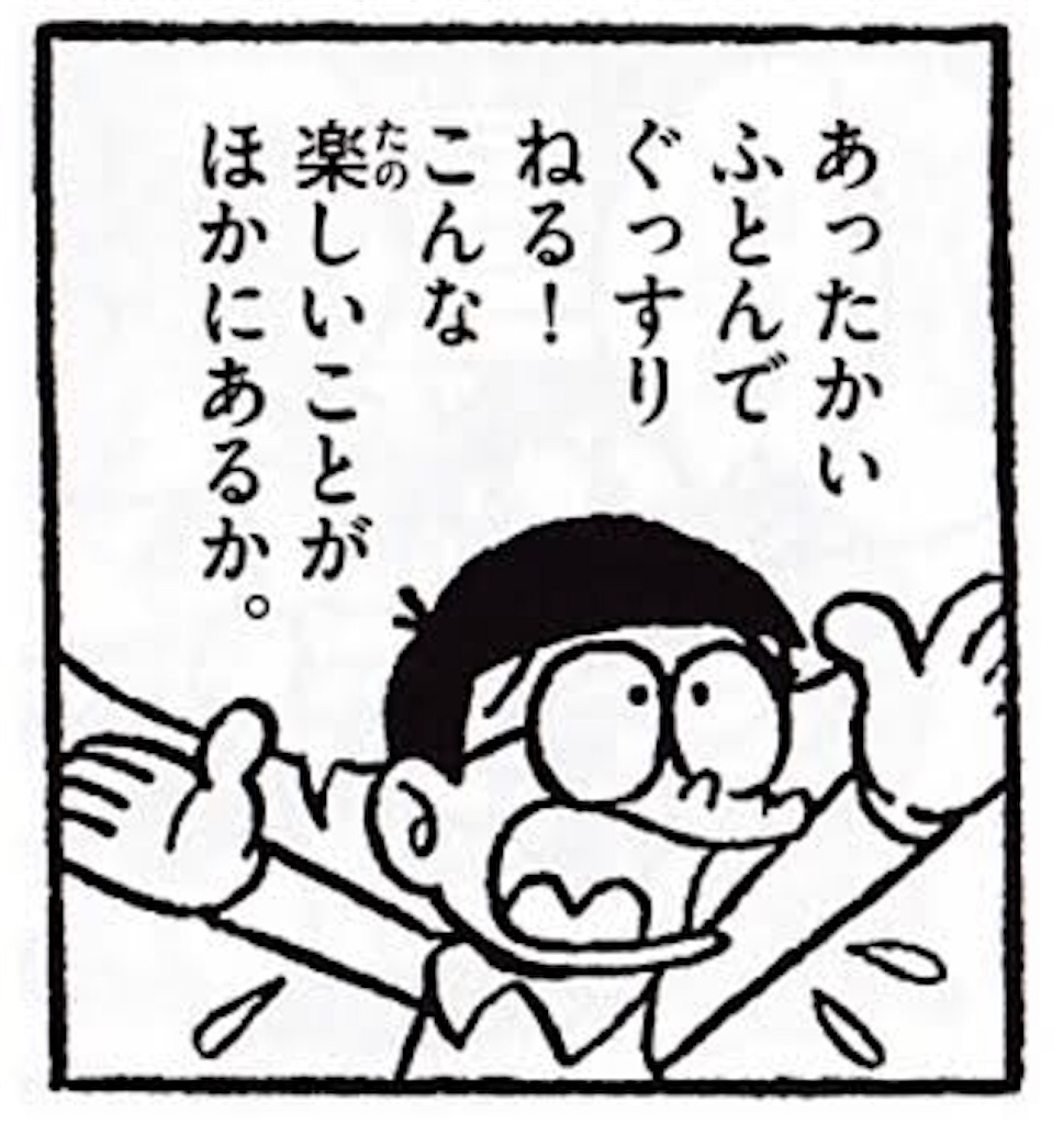 f:id:tsubasaofbasaki:20180611150545j:image