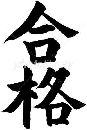 f:id:tsubasaofbasaki:20180712122653j:plain
