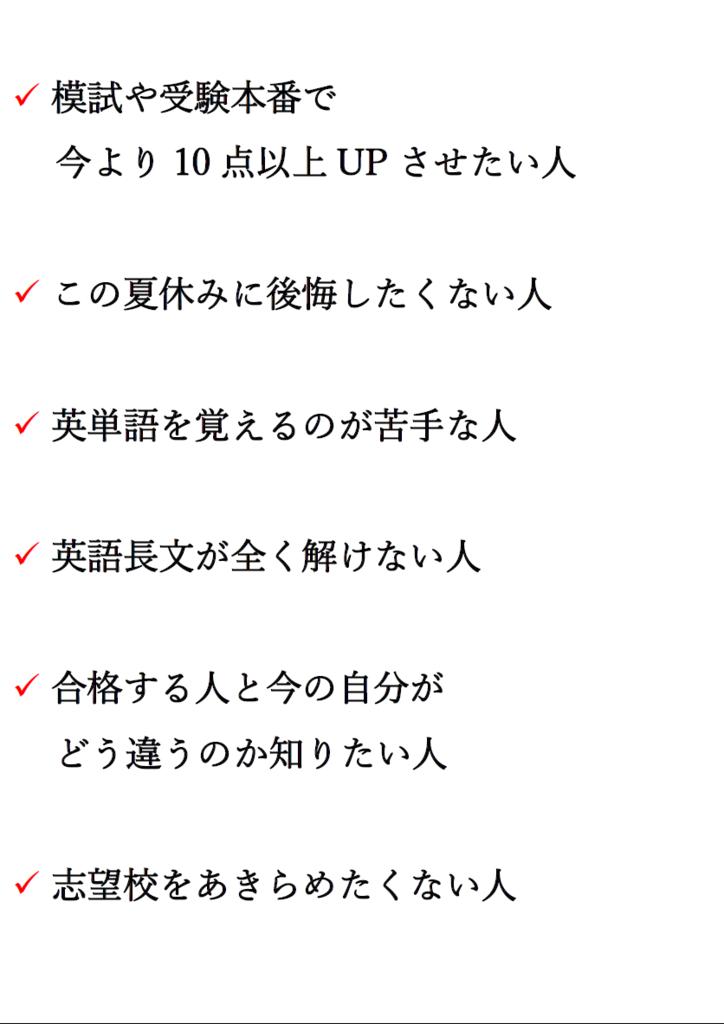f:id:tsubasaofbasaki:20180717132914p:plain