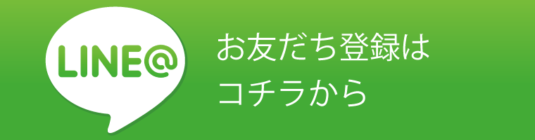 f:id:tsubasaofbasaki:20180717221132p:plain