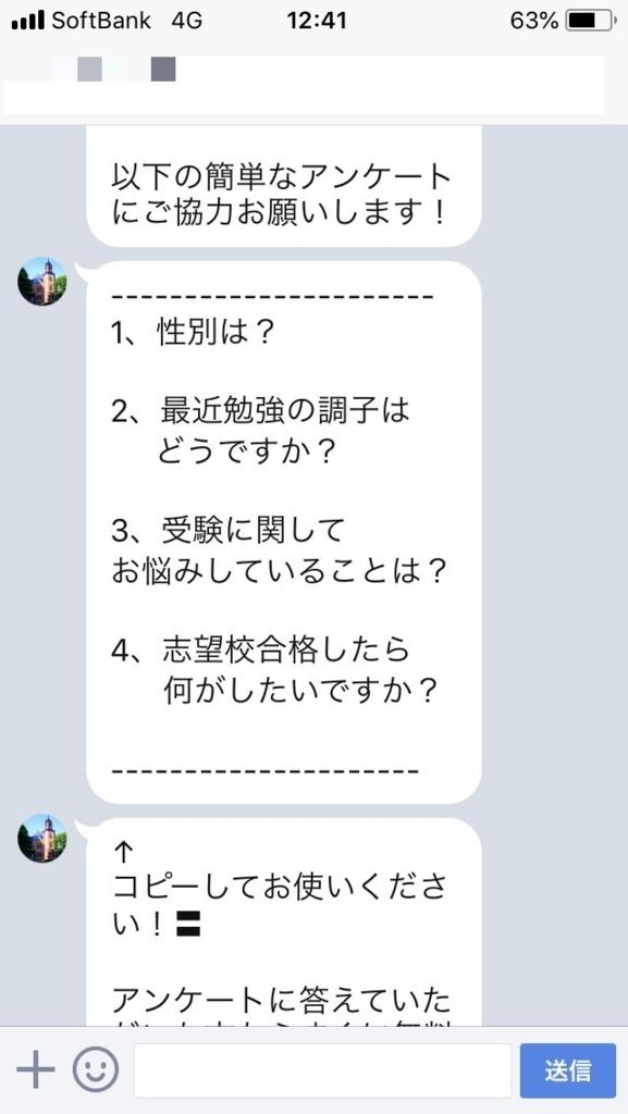 f:id:tsubasaofbasaki:20180718124403j:plain