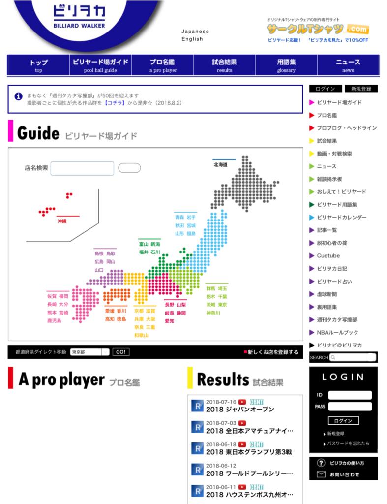 f:id:tsubasaru:20180803151124j:plain