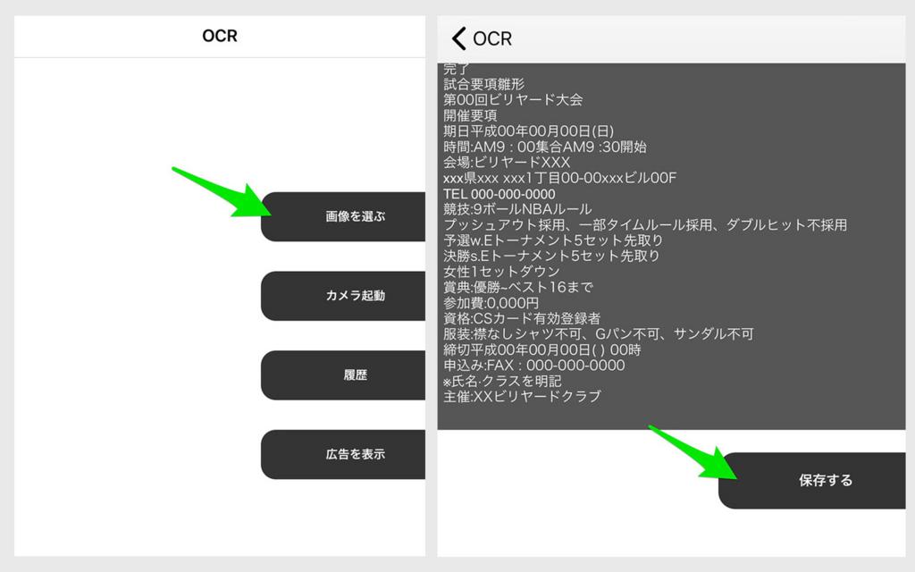 f:id:tsubasaru:20180814011532j:plain
