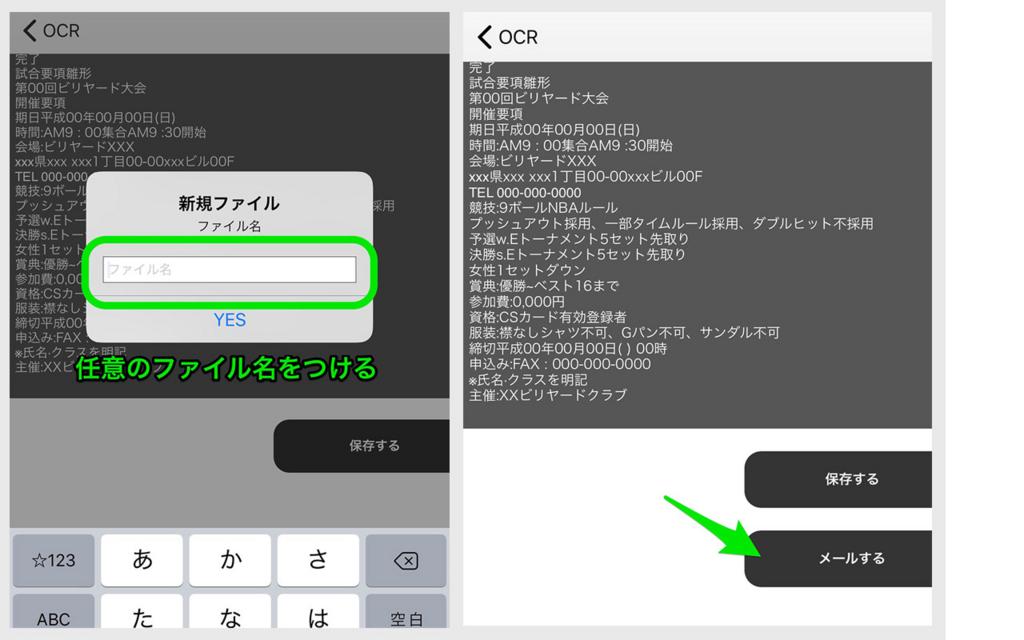 f:id:tsubasaru:20180814011625j:plain