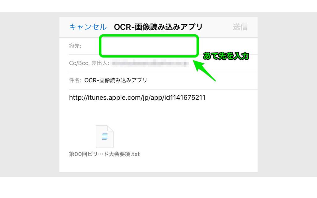 f:id:tsubasaru:20180814011737j:plain