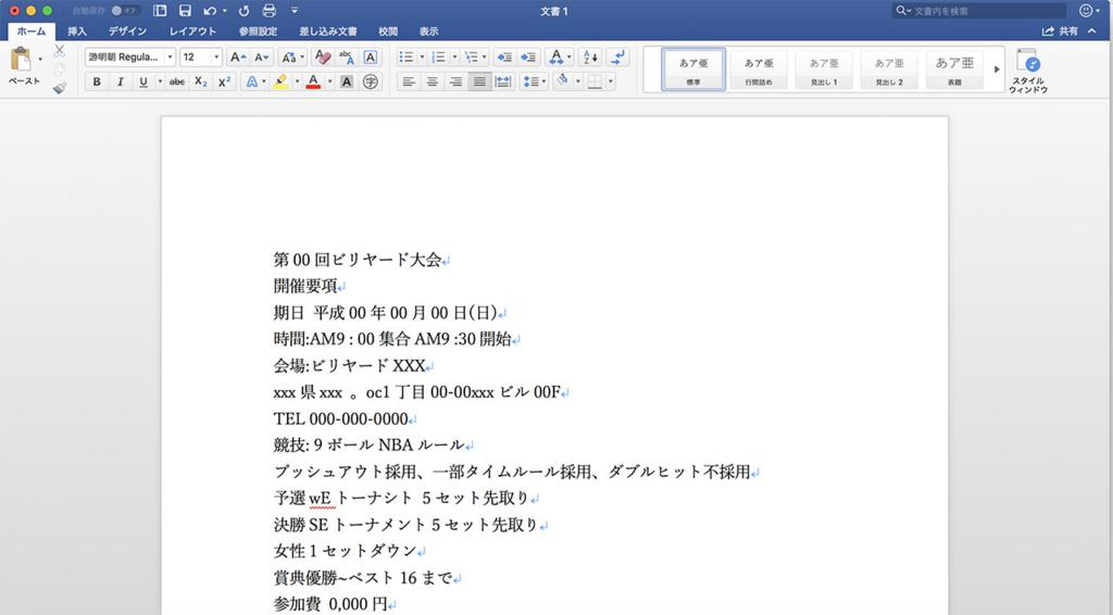 f:id:tsubasaru:20180814011800j:plain