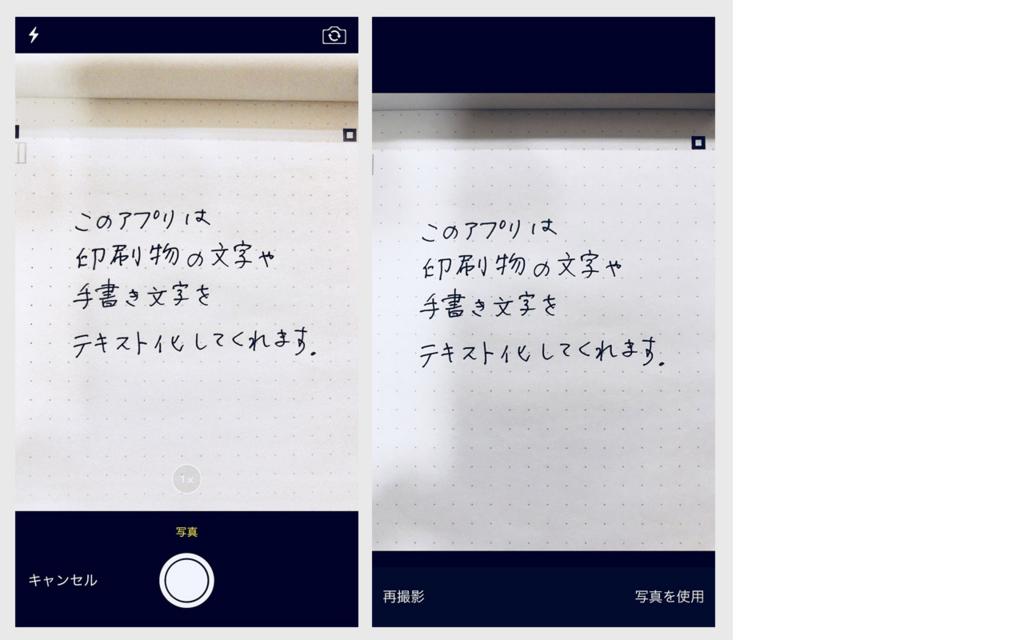 f:id:tsubasaru:20180814011830j:plain