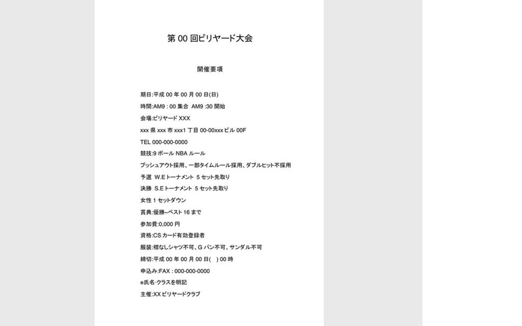 f:id:tsubasaru:20180814014934j:plain