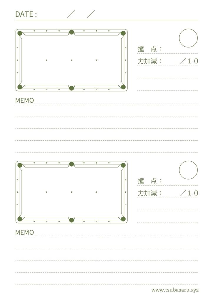 f:id:tsubasaru:20180815011923j:plain