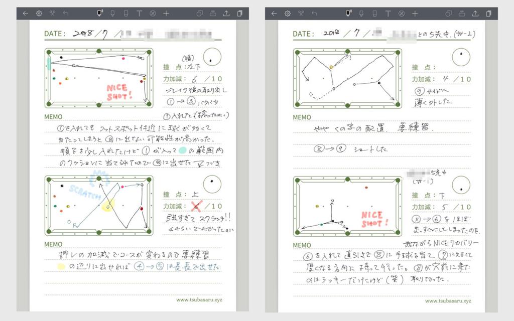 f:id:tsubasaru:20180815013033j:plain