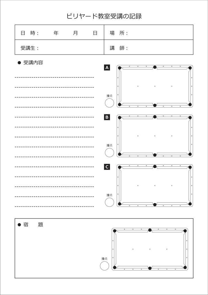 f:id:tsubasaru:20180815014225j:plain