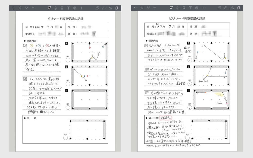 f:id:tsubasaru:20180815014413j:plain